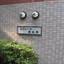 エクレール錦糸町の看板