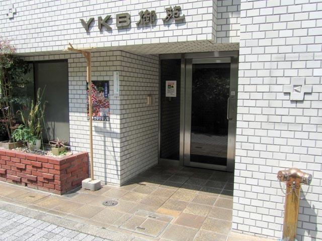 YKB御苑のエントランス