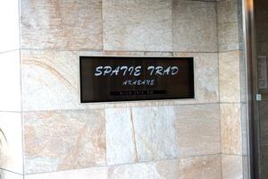 スパシエトラッド赤羽の看板