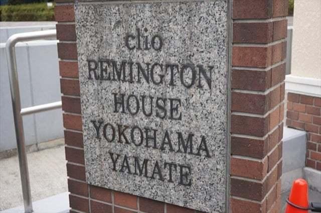 クリオレミントンハウス横浜山手の看板