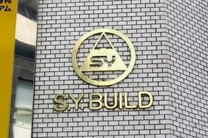 新宿SYビルの看板