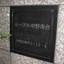 ルーブル中野南台の看板