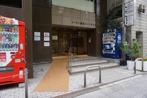 東カングランドマンション横浜パークサイドのエントランス
