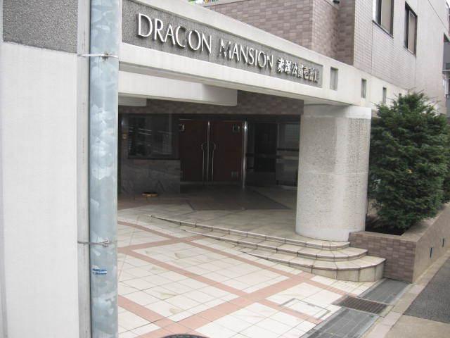 ドラゴンマンション赤塚公園壱番館のエントランス