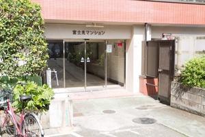 富士見マンション(杉並区)のエントランス