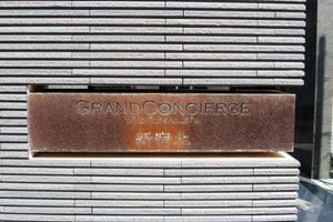 グランドコンシェルジュ新宿北の看板