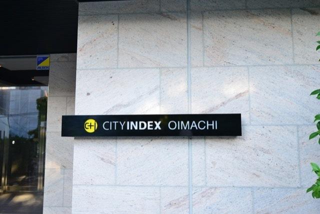 シティインデックス大井町の看板