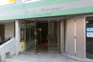 シンシア三軒茶屋レジデンスカフェのエントランス