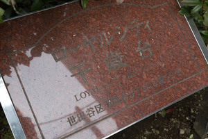 ローヤルシティ千歳台の看板