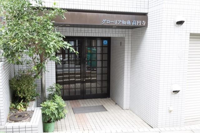 グローリア初穂高円寺のエントランス