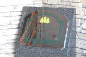 コニファーコート平和台フォリートの看板