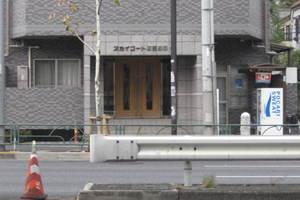 スカイコート高田馬場第6のエントランス