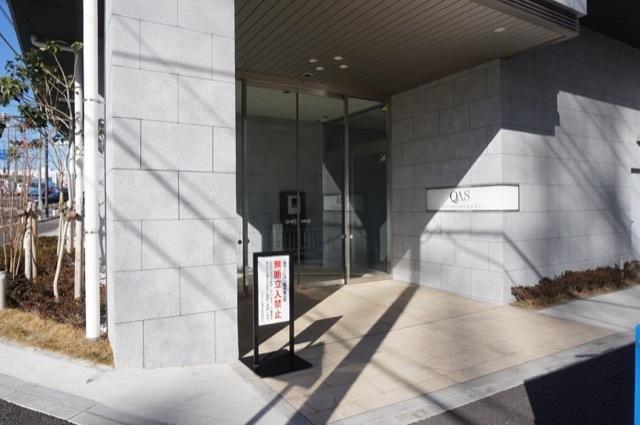 クオス新横浜のエントランス