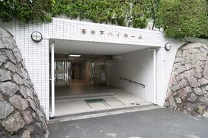 高井戸ハイホームのエントランス