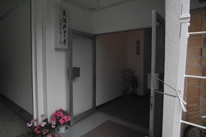 大江戸コーポのエントランス