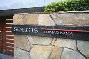 ソルジス島津山の看板