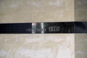 オープンレジデンシア恵比寿の看板