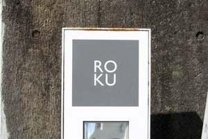 ROKUの看板