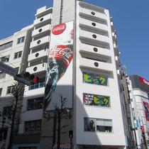 メゾン渋谷