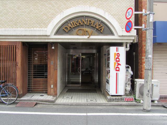 新宿ダイカンプラザシティ1のエントランス
