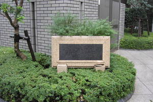 コスモ浅草桜橋リバーステージの看板