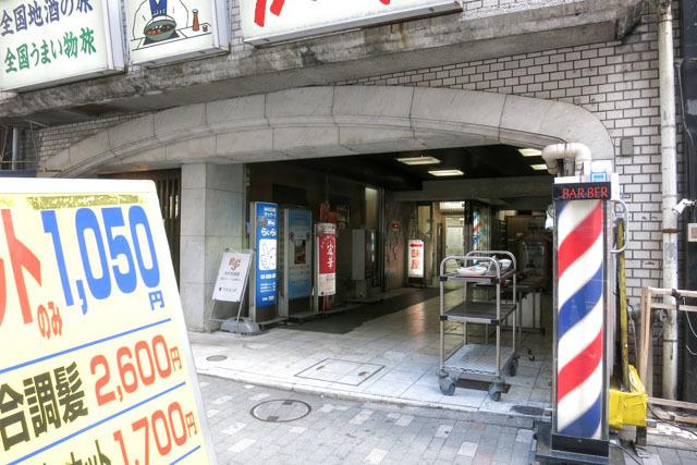 GSハイム新宿南口佐藤ビルのエントランス
