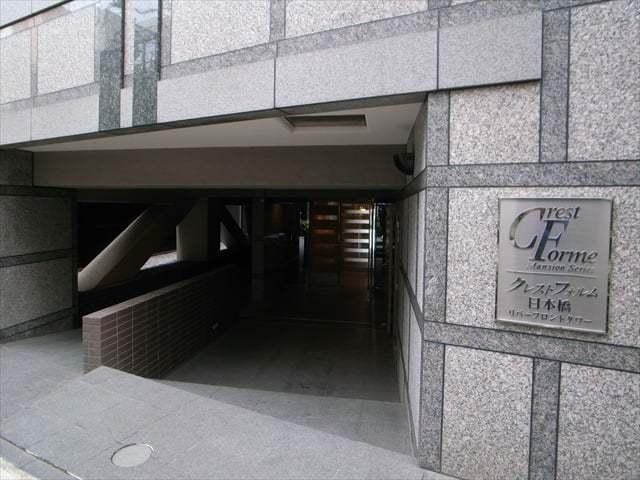 クレストフォルム日本橋リバーフロントタワーのエントランス