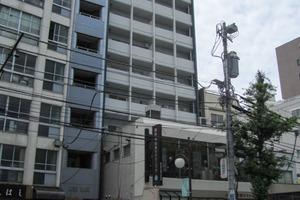 目白大和田マンション