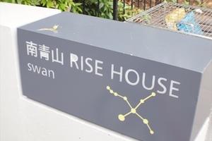 南青山ライズハウスの看板