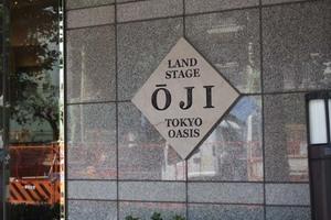 ランドステージ王子東京オアシスの看板