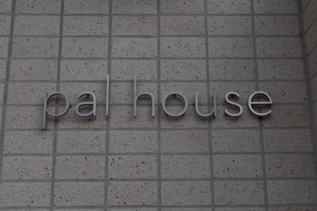 パルハウスの看板