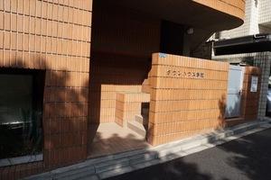タウンハウス赤坂のエントランス