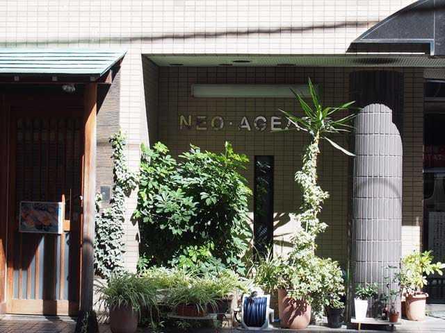 ネオアージュ八丁堀の看板