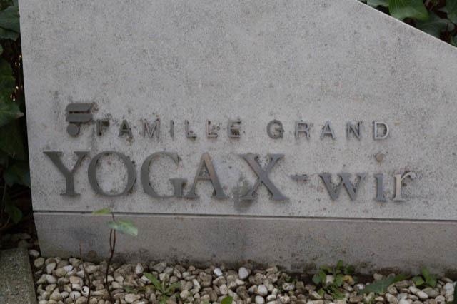 ファミールグラン用賀イクスヴィアの看板