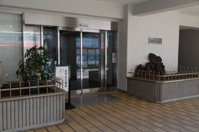 ハイネス富士見ケ丘のエントランス