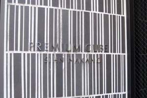プレミアムキューブ新中野の看板