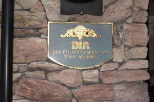 ダイアパレス三軒茶屋トゥワメゾンの看板