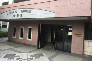 エンゼルハイム石神井公園壱番館
