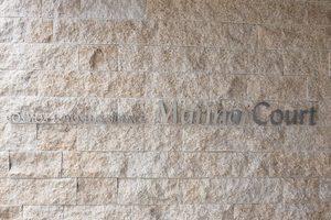 コスモ豊洲レジデンスマリナコートの看板