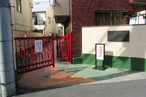 モナーク北新宿のエントランス