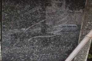 コンフォートセラフ大島の看板