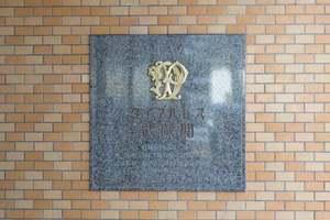 ダイアパレス武蔵関の看板