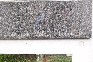 パークナード亀戸ロジュマンの看板