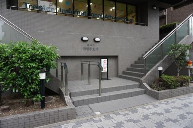 コスモ川崎駅前通りのエントランス