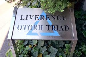 リベレンス大鳥居トライアードの看板