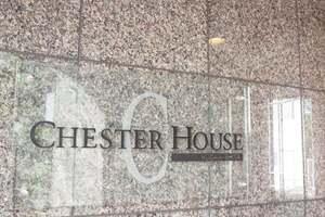 チェスターハウス九段下の看板