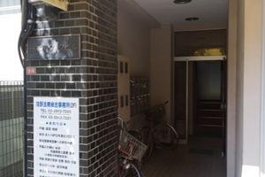 日本アタックビルのエントランス