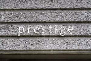 プレスティージュ都立大学の看板