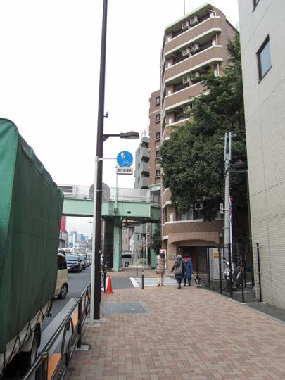 プレール渋谷松濤の外観