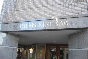 ザパームス菊川シティコンフォートの看板